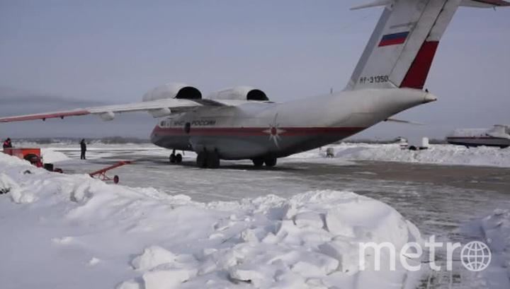 Фото МЧС Хабаровского края.