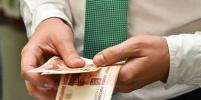 Кудрин заявил о недостатке средств на выплату пенсий в России