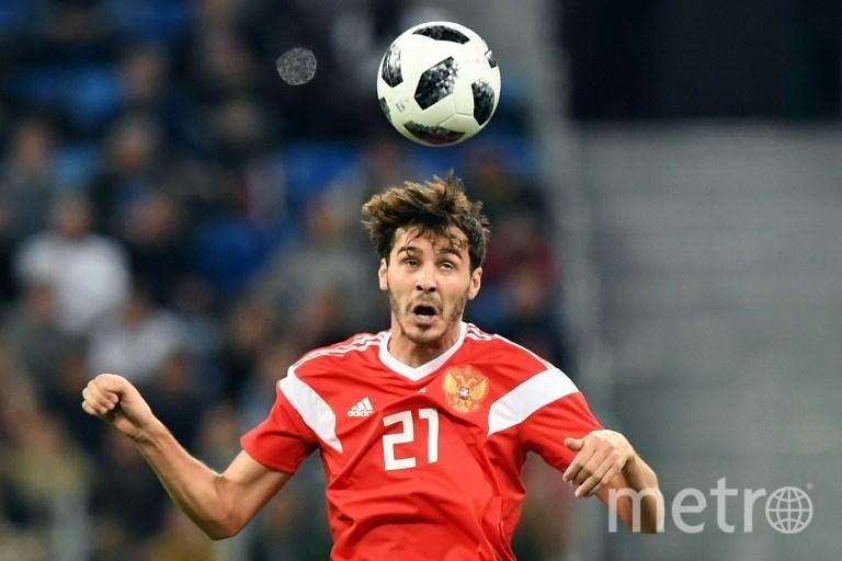 Александр Ерохин, футболист российской сборной. Фото AFP