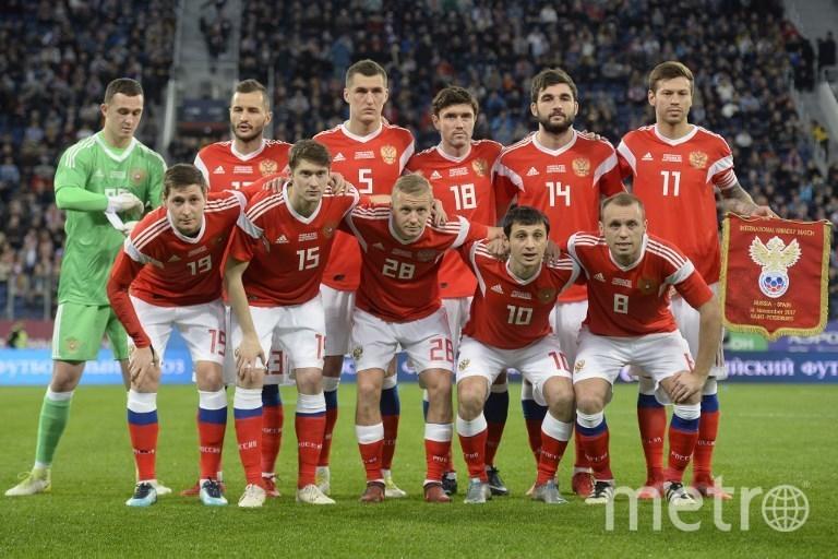 Сборная России по футболу. Фото AFP