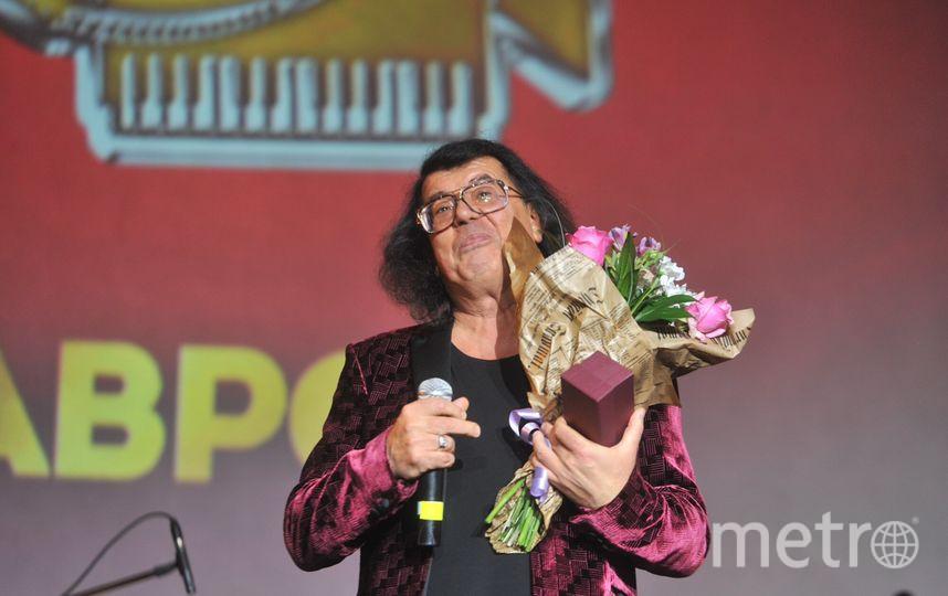 """В Петербурге вручили I Музыкальную Премию кино и телевидения """"Аврора""""."""