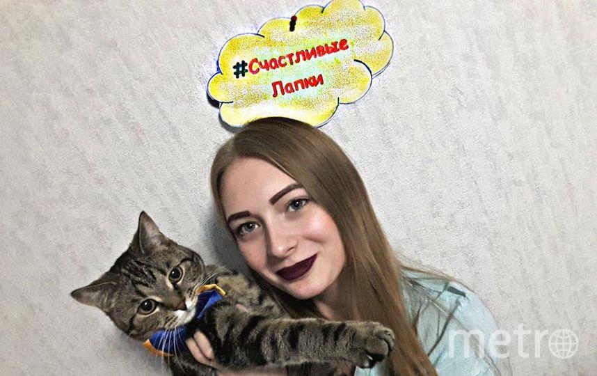 Екатерина Беляевская и котик Тайсон.