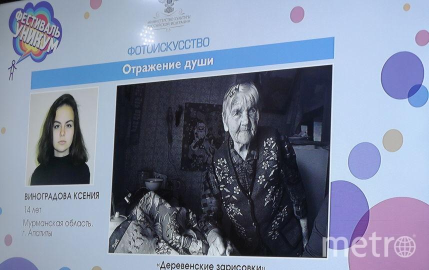 """Фестиваль  """"Уникум"""" прошел в Петербурге в шестой раз."""
