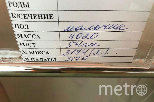 У Малахова родился сын. Фото http://www.starhit.ru/eksklusiv/andrey-malahov-vpervyie-stal-ottsom-134125/