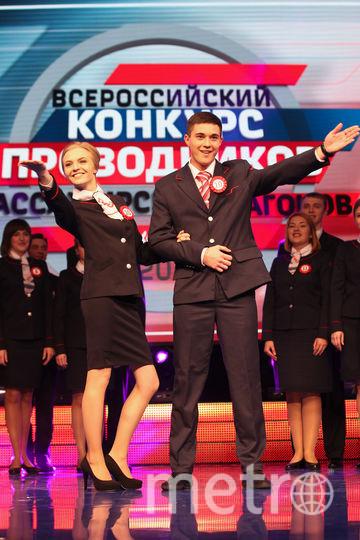 Всероссийский конкурс профессионального мастерства проводников. Фото Василий Кузьмичёнок