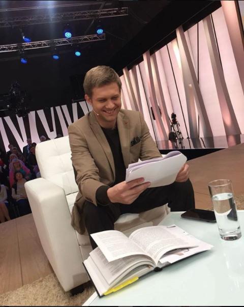 Скриншот instagram.com/b.korchevnikov/?hl=ru.