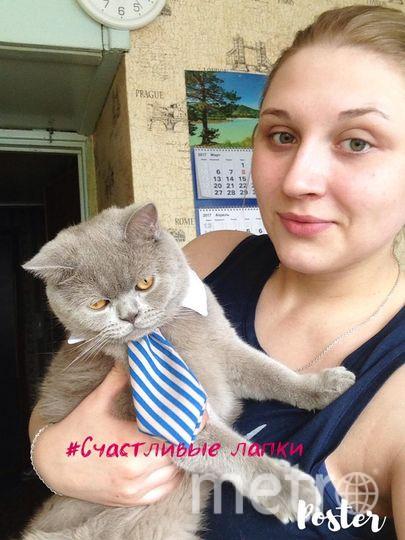 Меня зовут Дарья Ильина, а нашего любимого питомца Мартин!