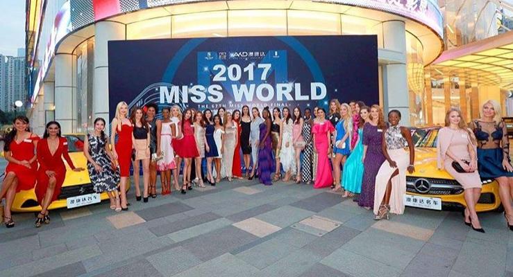 """Конкурс красоты """"Мисс мира - 2017"""". Фото все - www.instagram.com/missworld_time/"""