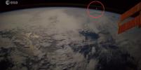 Итальянский астронавт снял с МКС падение метеора – видео