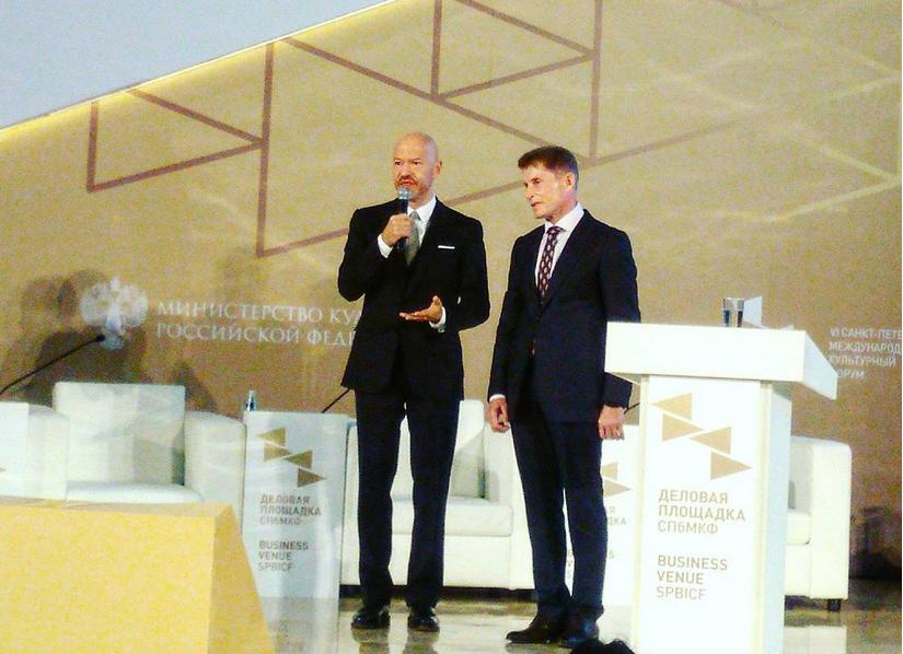 Международный культурный форум в Петербурге: что было интересного. Фото Скриншот https://www.instagram.com/_katriin_r/