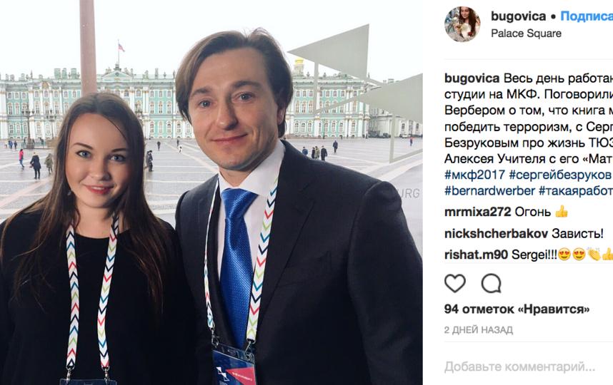 Международный культурный форум в Петербурге: что было интересного. Фото Скриншот https://www.instagram.com/bugovica/