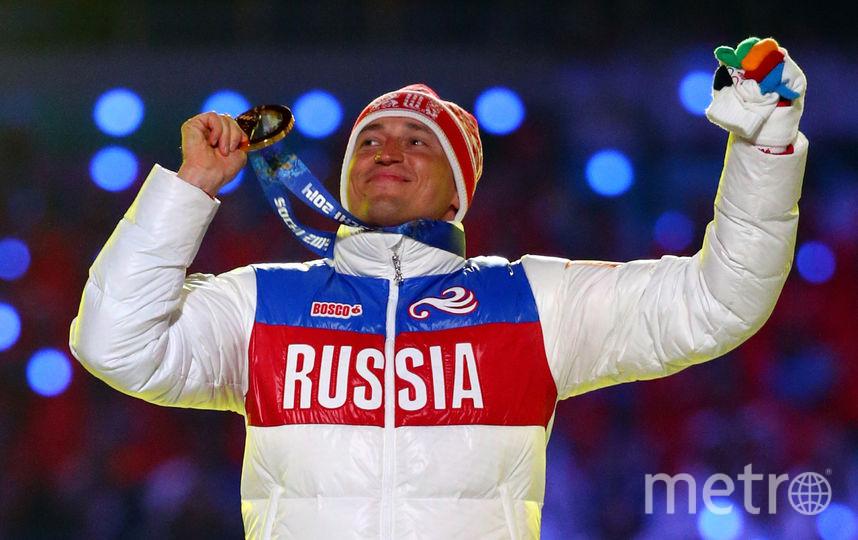 Александр Легков. Фото Getty