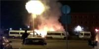 В Петербурге ночью сгорели 6 машин на авторынке