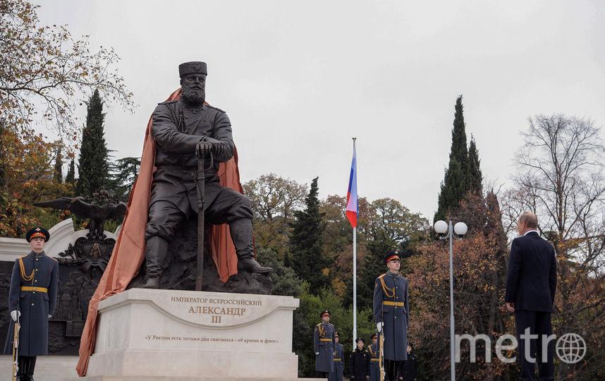 Открытие памятника Александру III. Фото AFP