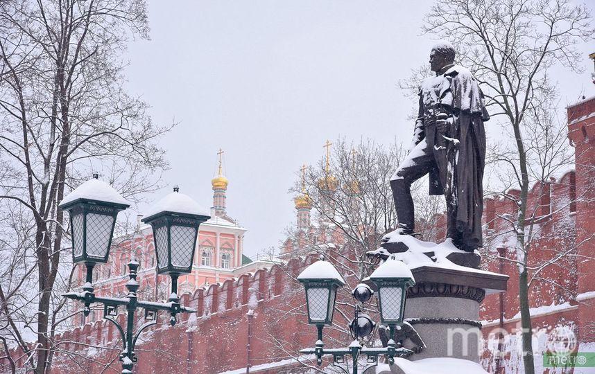 В конце недели в московский регион придут морозы. Фото vk.com