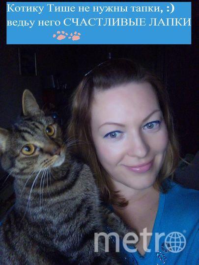 На фото я и мой кот Тиша :) Калинина Ольга Михайловна.