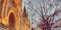 Москва погружается в атмосферу Нового года: Самые красивые фото из соцсетей