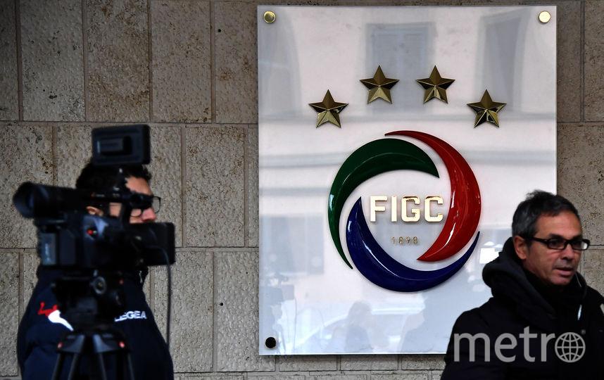 Руководитель федерации футбола Италии ушел вотставку