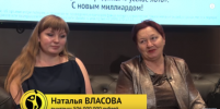 Выигравшая полмиллиарда рублей пенсионерка боится выходить на улицу