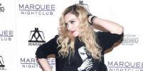 Фото голой 18-летней Мадонны выставят на аукционе