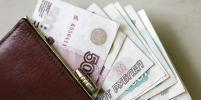 Средняя зарплата в Татарстане выросла на 5,9%