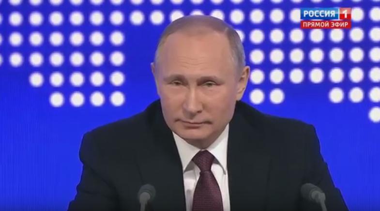 Пресс-конференция Владимира Путина в 2016 году. Фото Скриншот Youtube