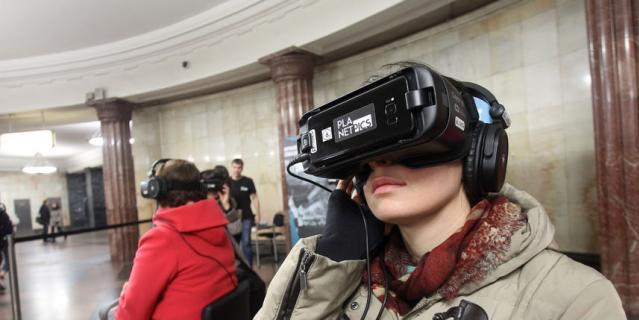 Новые технологии позволили пассажирам московской подземки попасть в заповедники