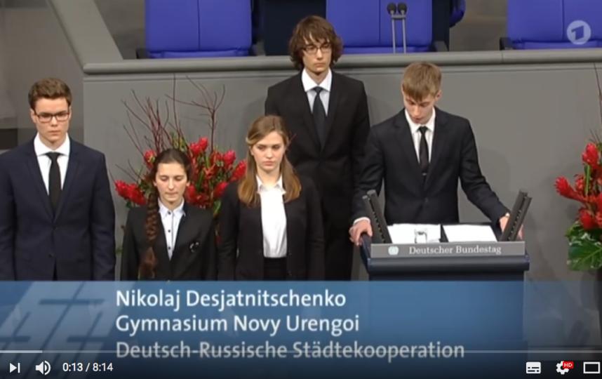 Школьник из ЯНАО прокомментировал свою речь в бундестаге.