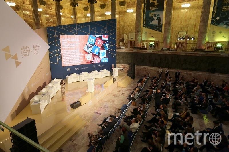 «МегаФон» на Культурном форуме.