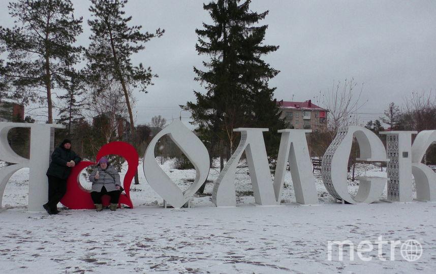 """Омские """"ревизорро"""" на улицах города. Фото Юлия Курганова."""
