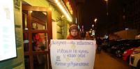 В Петербурге горожане выступили против баров