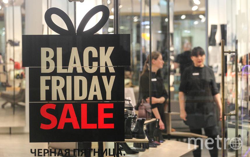 В дни распродажи в офлайн-магазинах тоже ожидается наплыв покупателей. Фото Роман Пименов , Интерпресс