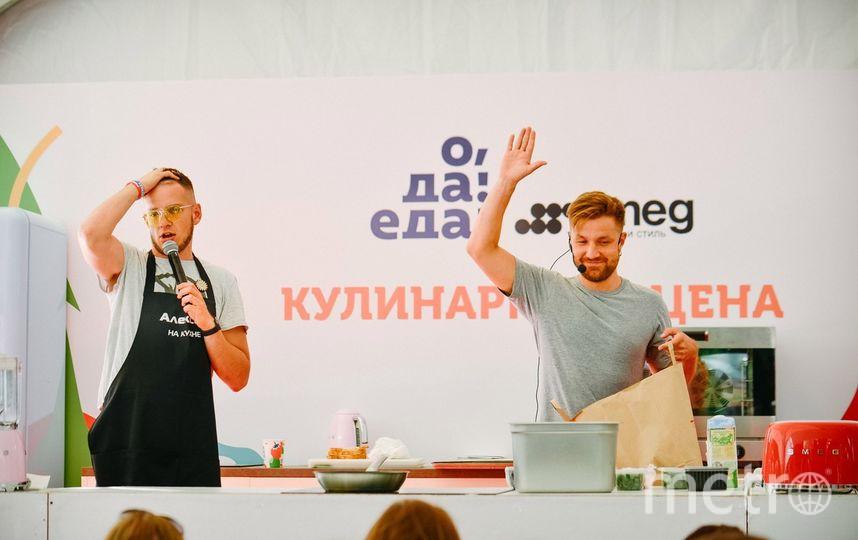 """ТРЦ """"Охта Молл"""", Якорная ул., 5А."""