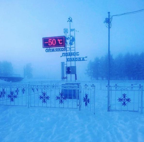 В Оймяконе учатся даже при минус 50. Фото скриншот https://www.instagram.com/p/Bby10iwg1C_/?taken-by=sivtseva9452