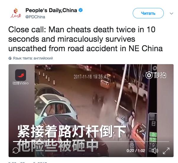 twitter.com/PDChina/status/933583405387735040/video/1.