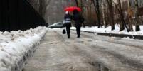 МЧС Петербурга предупреждает о гололедице