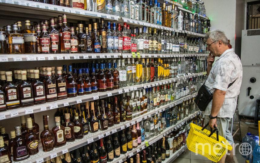Магазин алкогольной продукции. Фото Getty