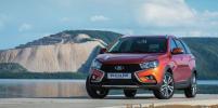 Lada обогнала Volkswagen в рейтинге любимых автомарок россиян
