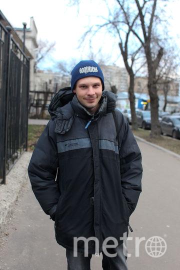 "Станислав. Фото Василий Кузьмичёнок, ""Metro"""