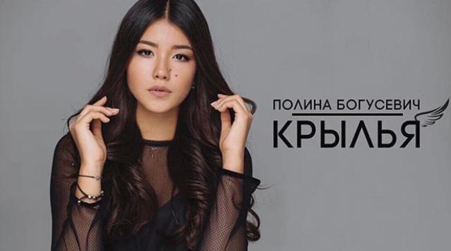 Полина Богусевич. Фото Скриншот из Instagram @polina_bogusevich