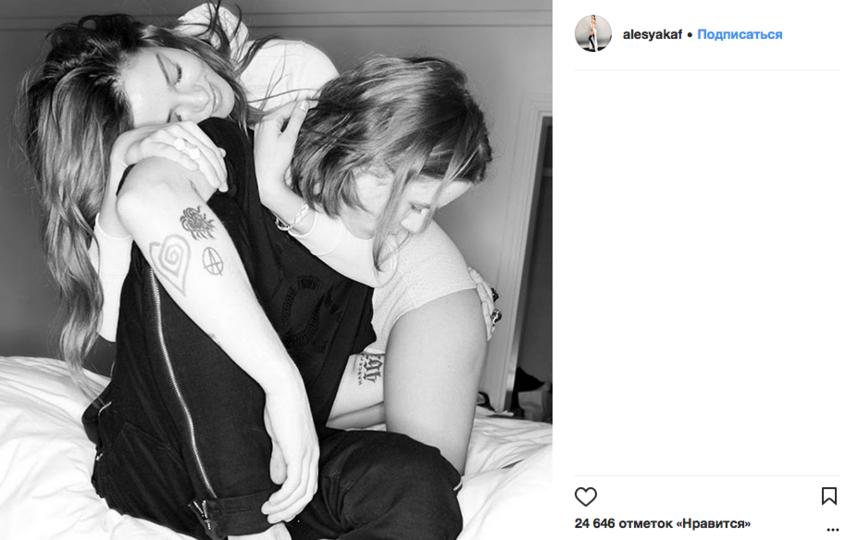 Алеся Кафельникова и Фараон (Глеб Голубин). Фото Скриншот Instagram: alesyakaf