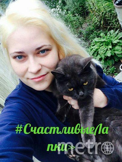 Антонова Мария,  кошка - Люся.
