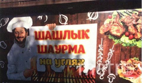 Реклама в городе Копейске. Фото chel.fas.gov.ru
