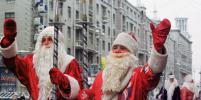 Снега, любви и чудес! Что просят петербуржцы у Деда Мороза в 2018 году