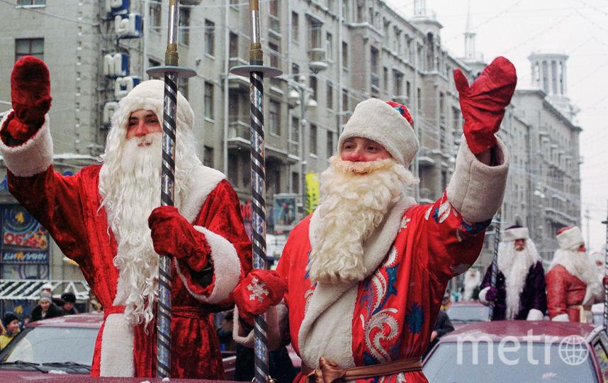 Петербуржцы ждут Нового года. Фото архивные, Getty