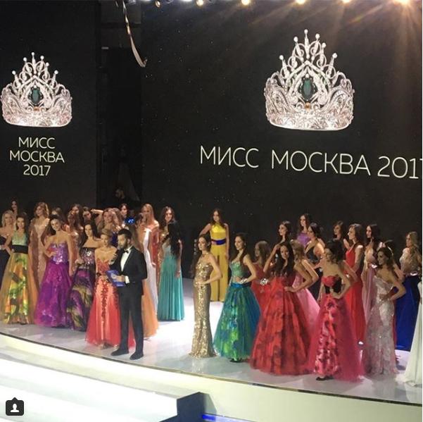 Скриншот instagram.com/rybakov_vasiliy/?hl=ru.