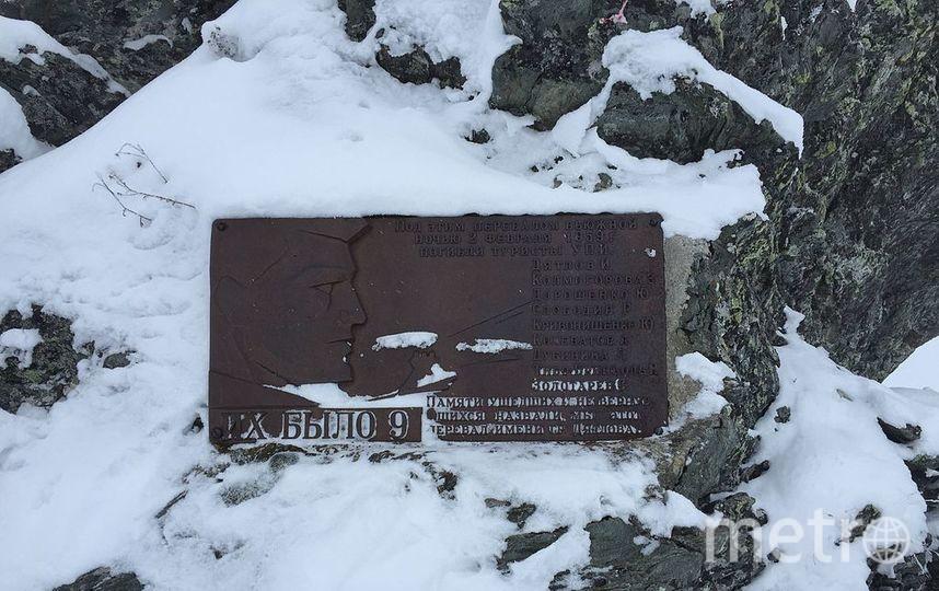 Мемориальная табличка в память о погибших туристах, установленная в 1963 году. Фото Wikipedia/Futball80