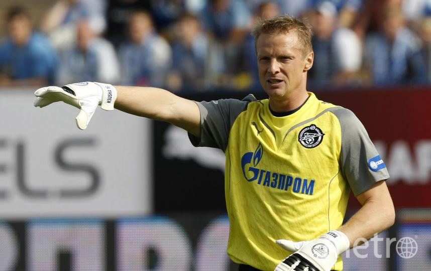 Бывший вратарь Вячеслав Малафеев. Фото Getty