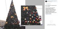В Купчино установили елку с облупившимися новогодними шарами