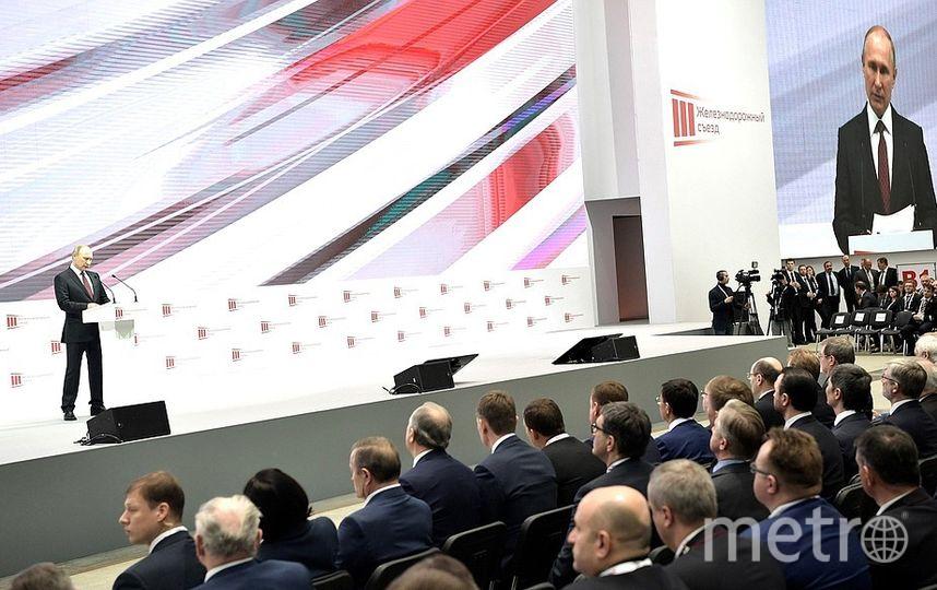 Владимир Путин на пленарном заседании III Железнодорожного съезда. Фото kremlin.ru